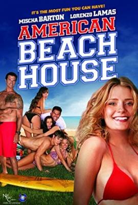 Zabava na plaži - American Beach House