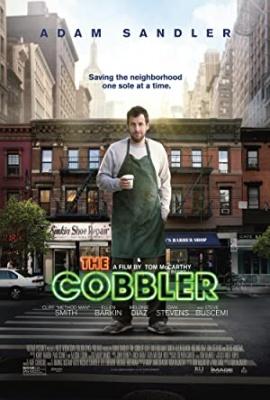 Čevljar - The Cobbler