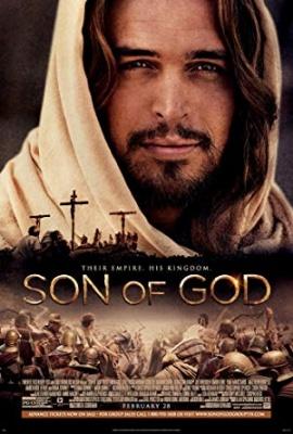 Božji Sin, film