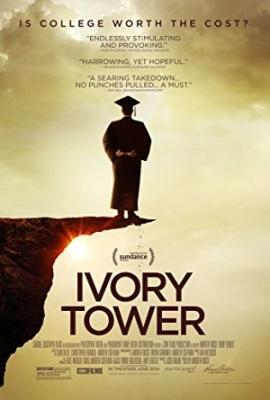 Slonokoščeni stolp - Ivory Tower