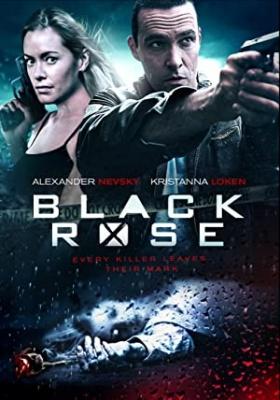 Črna vrtnica - Black Rose