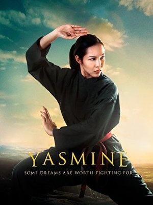 Yasmine - Yasmine