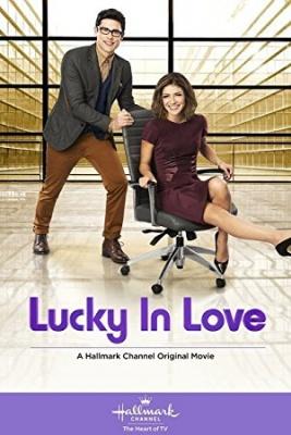 Srečna v ljubezni - Lucky in Love