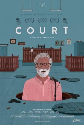 Sojenje - Court