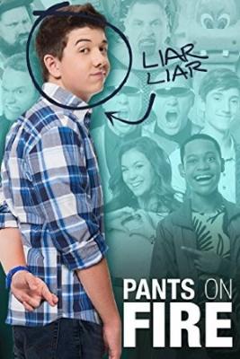 Ne laži - Pants on Fire
