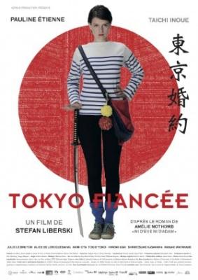 Ljubezen v Tokiu - Tokyo Fiancée