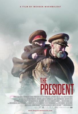Predsednik - The President