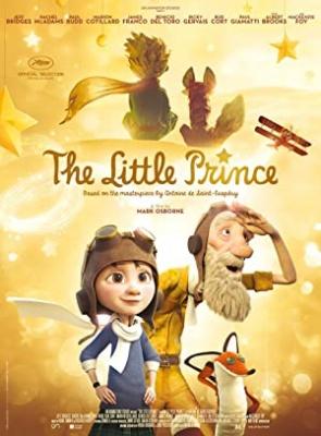 Mali princ - The Little Prince