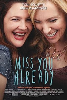 Te že pogrešam - Miss You Already