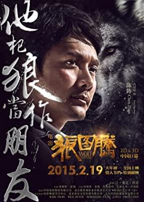 Volčji totem - Wolf Totem