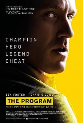 Program, film