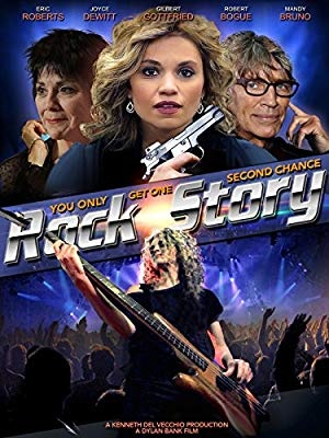 Rockovska zgodba - Rock Story
