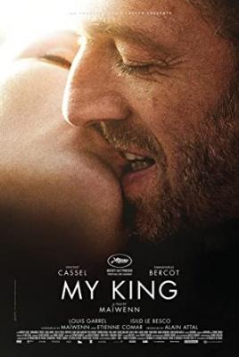 Moj kralj - My King