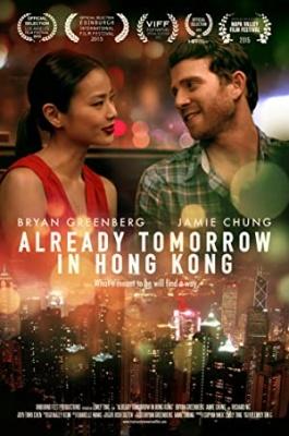 V Hongkongu je že nov dan - Already Tomorrow in Hong Kong