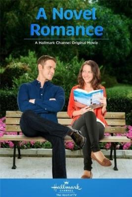 Pravljična romanca - A Novel Romance