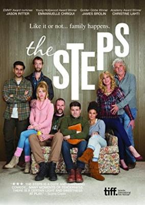 Korak za korakom - The Steps
