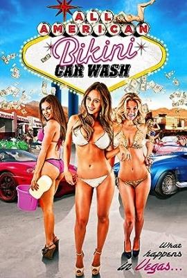 Bikini avtopralnica - All American Bikini Car Wash