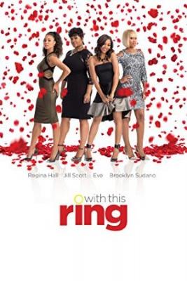 Poročni prstan - With This Ring