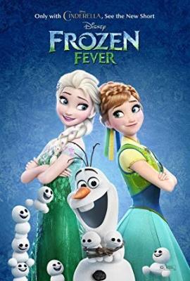 Vročica Ledenega kraljestva - Frozen Fever