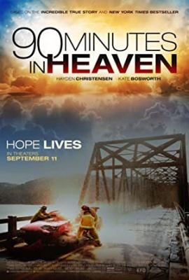 90 minut v nebesih, film