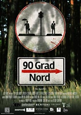 90 stopinj severno - 90 Grad Nord