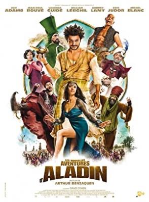 Aladinove nove avanture - Les nouvelles aventures d'Aladin