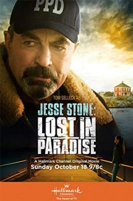 Jesse Stone: Izgubljen v raju - Jesse Stone: Lost in Paradise
