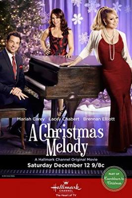 Božična melodija - A Christmas Melody