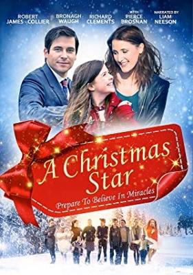 Pod božično zvezdo - A Christmas Star