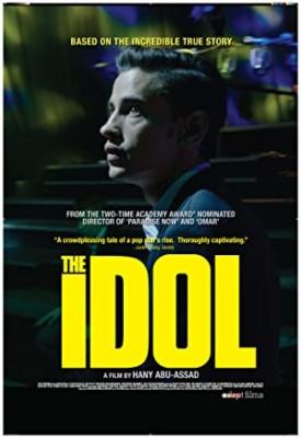 Talent - The Idol