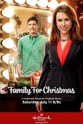 Družina za božič - Family for Christmas