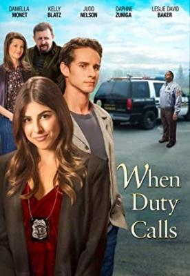 Klic dolžnosti - When Duty Calls