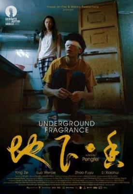 Pekinške zgodbe - Underground Fragrance