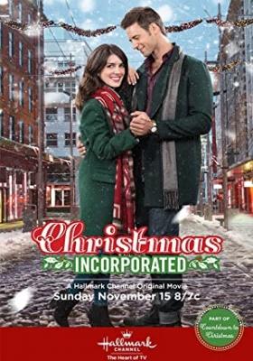 Božično podjetje - Christmas Incorporated