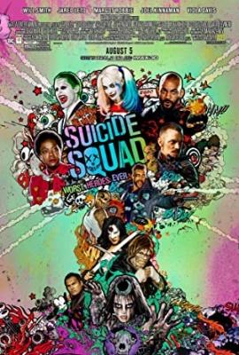 Odred odpisanih - Suicide Squad