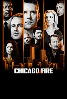 Gasilci v Chicagu