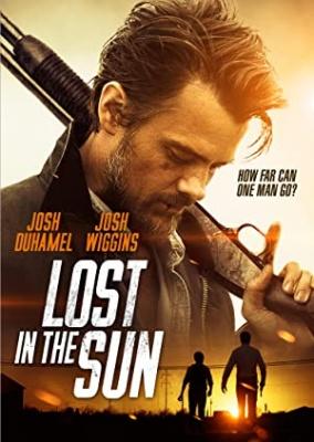 Izgubljena pot - Lost in the Sun