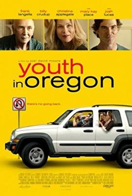 Mladost v Oregonu, film