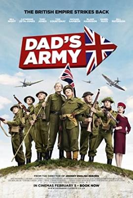 Očetova vojska, film