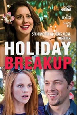 Počitniški par - Holiday Breakup