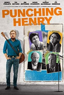 Henryjeva velika priložnost - Punching Henry