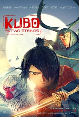 Kubo in dve struni - Kubo and the Two Strings