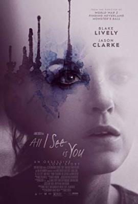 Samo tebe vidim - All I See Is You
