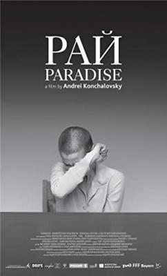 Raj - Paradise