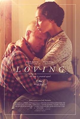 Loving - Loving