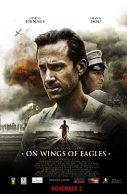 Na krilih orlov, film