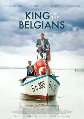 Belgijski kralj, film