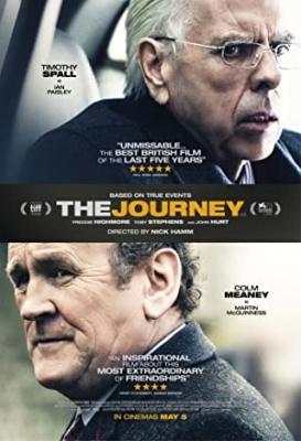Potovanje - The Journey