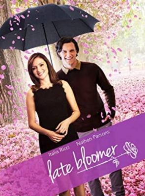 Nikoli ne obupaj - Late Bloomer