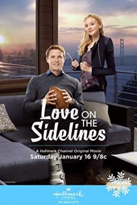 Ljubezen ob strani - Love on the Sidelines